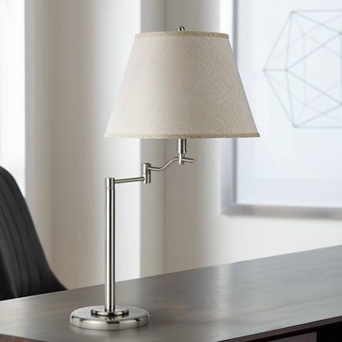 Stila Brushed Steel Swing Arm Table Lamp