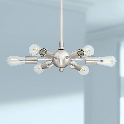 "Favreau 22""W Brushed Nickel 6-Light LED Sputnik Pendant"