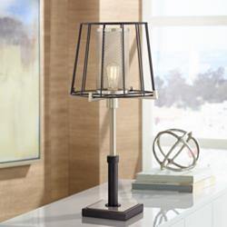 Linus Metal Farmhouse Table Lamp