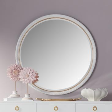 "Ravenna White and Gold 36"" Round Wall Mirror"