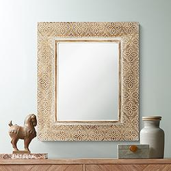 "Georgina Wood 29 1/2"" x 34 1/2"" Rectangular Wall Mirror"