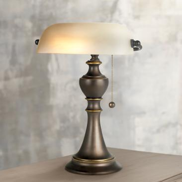 Haddington Alabaster Glass Pull Chain Piano Lamp