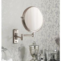 Satin Nickel Wall Mounted Dual-Jointed Mirror