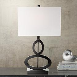 Black and Satin Steel Asymmetrical Ovals Table Lamp