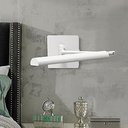 House of Troy Generation White LED Swing Arm Wall Lamp